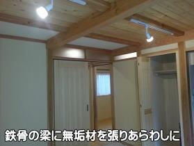 車庫を住宅に改修したリフォーム事例