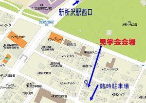 所沢市で木の家見学会開催 6月16日、17日の土日の2日間